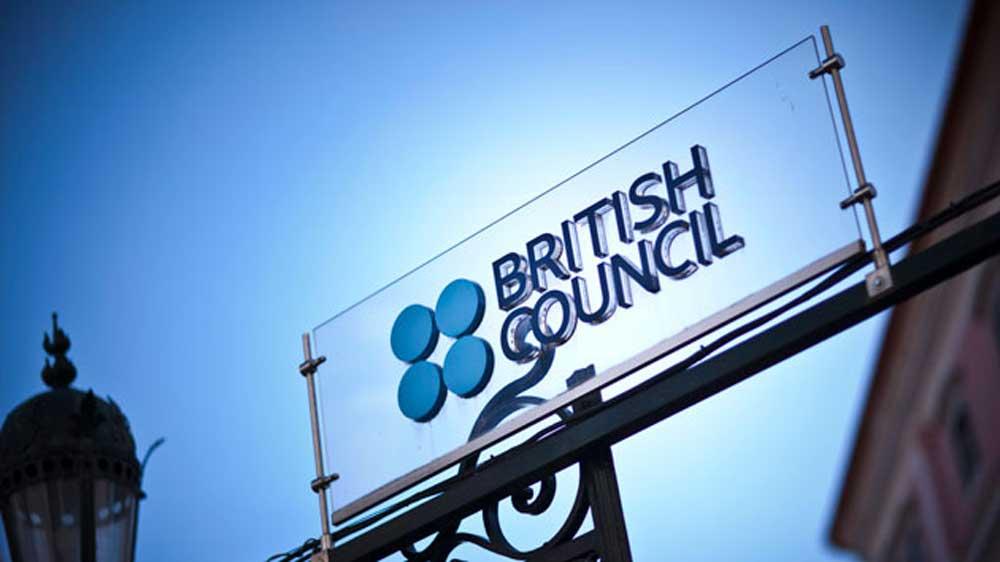 British Council to host Study UK E